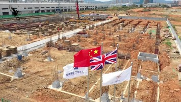 strix-new-factory-in-china-update-18-03-2020
